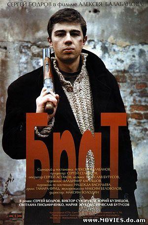 «Скачать Фильм Доярка Из Хацапетовки 3 Через Торрент» — 2003